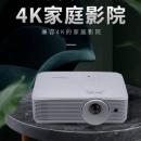 0点开始,Optoma 奥图码HD27H 家用投影仪 赠企鹅极光电视盒子+奥图码投影吊架新低3899元包邮(双重优惠)