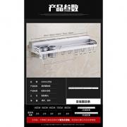 丹乐 太空铝免打 厨房置物架 40cm 16万评价4.9高分