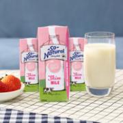 PLUS会员:澳大利亚进口 So Natural 澳伯顿 脱脂纯牛奶 200mlx24盒x2件95.3元
