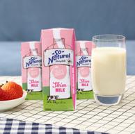 PLUS会员:澳大利亚进口 So Natural 澳伯顿 脱脂纯牛奶 200mlx24盒x2件