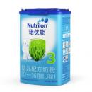 Nutrilon 诺优能 婴儿配方奶粉 3段 800g 中文版 *6  730元包邮730元包邮