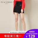 PEACEBIRD 太平鸟 AWGE81505 女士A字裙 *3件¥129