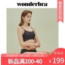 wonderbra WSWBR9A05T  无钢圈细肩带舒适超薄文胸  *2件¥179