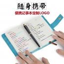 写尚 小清新迷你口袋笔记本 6.5元¥7