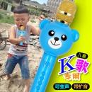 RCA 儿童全民k歌无线蓝牙话筒 券后¥68¥68