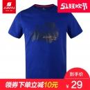 清仓 君羽 磨毛超柔长绒棉面料 男针织T恤 29元包邮 正价149元¥29