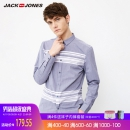 JackJones杰克琼斯夏男士修身休闲纯棉格纹长袖衬衫衣C|218105503 169.55元¥170
