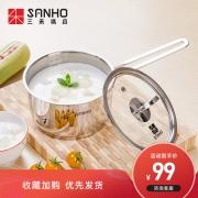SANHO 三禾 不锈钢奶锅 1.9L¥69