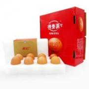 德青源 爱的鲜鸡蛋 16枚
