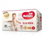 HUGGIES 好奇 金装 婴儿纸尿裤 L号 129片 *2件