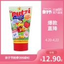 Putzi 儿童防蛀牙膏 50ml 草莓味 *2件 20.64元(合10.32元/件)¥13