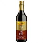 李锦记 精选老抽 非转基因红烧酱油 500ml 7.9元