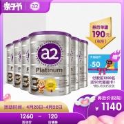 澳洲新西兰a2进口奶粉3段三段婴幼儿配方白金版A2蛋白质1-3岁6罐  券后1254.66元¥1140
