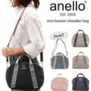 新品Anello AT-C1835 单肩手提子母包 灰色折后2321日元(约¥139)