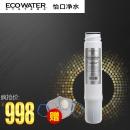 ECOWATER 怡口 RO膜 滤芯 998元¥998