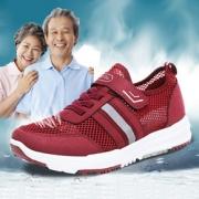 老人健步鞋男女防滑软底老北京布鞋