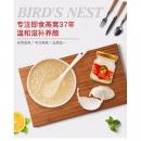 泰国年产量第一 Bonback乌鸡 野生海岛洞燕 即食浓缩冰糖燕窝 45ml12瓶178元包