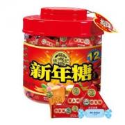 徐福记 新年糖 缤纷什锦装 550g *2件