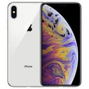 Apple 苹果 iPhone XS Max 智能手机 64GB/256GB 7099元/8199元包邮