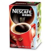 Nestle 雀巢 醇品 速溶 黑咖啡 无蔗糖 盒装1.8g*20包 17.9元