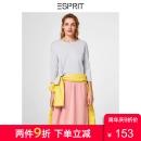 ESPRIT 埃斯普利特 028EE1E002 女款连衣裙 169元包邮¥219