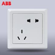 ABB 德逸系列 AE205 五孔插座 *15件 +凑单品  86.45元包邮