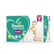 Pampers 帮宝适 超薄干爽系列 婴儿拉拉裤 M号 124片 *3件337元包邮(需用券,合112.33元/件)