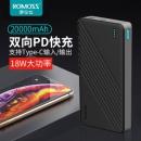 ROMOSS 罗马仕 WA20 移动电源 双向快充 20000毫安 黑色 89元¥89