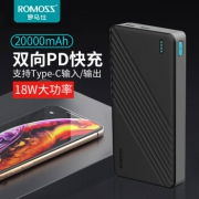 ROMOSS 罗马仕 WA20 移动电源 双向快充 20000毫安 黑色 89元