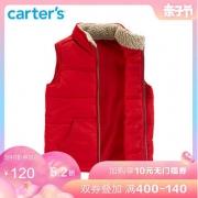 Carters秋冬装新款男童纯色马甲外套背心男宝宝中小儿童装243I142