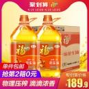 10点:福临门 家香味 压榨一级花生油3.68Lx2桶x2件 前5分钟189.9元包邮¥189