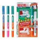 KOKUYO 国誉 暗记笔 单支¥10