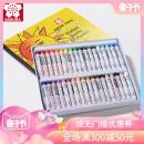 SAKURA 樱花 油画棒 12色/盒¥4