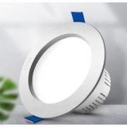 NVC 雷士照明 3瓦LED筒灯 10只装69元包邮