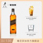 英国原产 尊尼获加 12年陈酿 黑牌调配威士忌 500ml 134元包邮 低于海淘价¥134