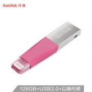 SanDisk 闪迪 欣享 苹果手机U盘 128GB 199元包邮199元包邮