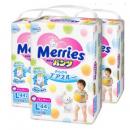 Kao 花王 Merries 婴儿拉拉裤 L44片 3包装 *2件439.65元含税包邮