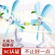 床头壁挂台式迷你小风扇夹式电风扇 券后¥18.9¥19