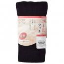 ATSUGI 厚木 COMFORT 400D羊毛混纺保暖裤袜 BL1634 Prime会员凑单免费直邮含税到手新低74.47元