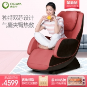 OGAWA 奥佳华 OG-5518 电动按摩椅  券后4599元包邮