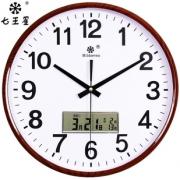 现代简约静音挂钟客厅日历电子石英钟 券后¥24.9
