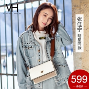 VH女包单肩包张佳宁明星同款时尚蜜蜂宽肩带牛皮斜挎包小仙女方包  券后599元¥599