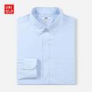 UNIQLO/优衣库 时尚感提花修身衬衫(长袖) 新品上市只要199¥199