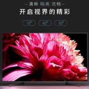 19年新款,SONY 索尼 KD-55X9500G 55英寸 4K智能电视