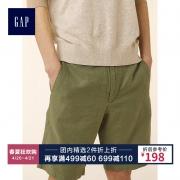 Gap 直筒工装短裤 聚划算198元¥215