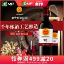 Settesoli Nero d'Avola 干红葡萄酒 DOC级 750ml 58元包邮包税(下单立减)¥73