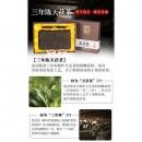 中国黑茶老字号 白沙溪 三年陈一级天茯茶 安化黑茶 1kg礼盒装265元包邮