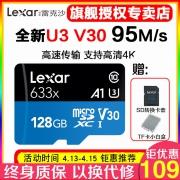 Lexar 雷克沙 633x MicroSDXC A1 UHS-I U3 TF存储卡 128GB¥99
