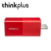 Lenovo 联想 thinkplus 口红电源 65W 199元包邮