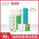 RUNBEN 润本 婴儿洗衣皂 120g*10块¥37